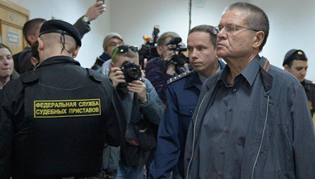 Суд поделу Улюкаева начнется 8августа
