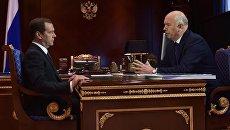 Председатель правительства РФ Дмитрий Медведев и губернатор Самарской области Николай Меркушкин. 23 мая 2017