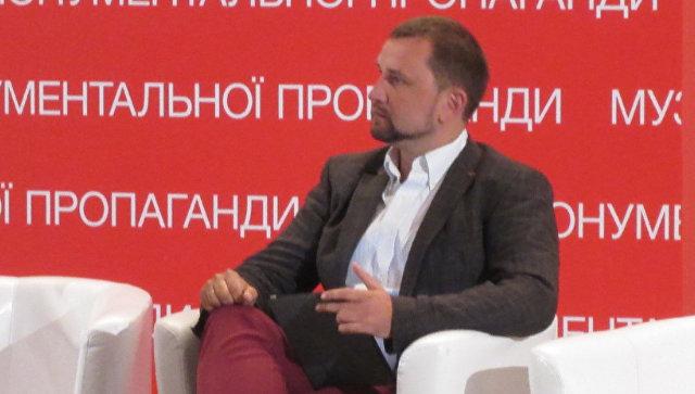 Комитет Рады поддержал переименование двух областей