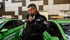 Сотрудник новой службы ЦОДД Дорожный патруль