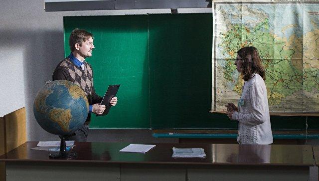 Учитель географии. Архивное фото