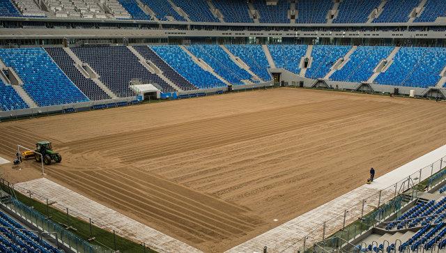 Укладка газона на стадионе Санкт-Петербург