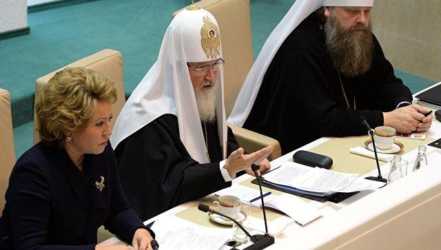 Рождественские парламентские слушания с участием Патриарха Кирилла. Фото с места событий