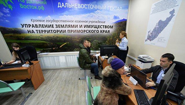 Жителей столицы привлекает дальневосточный гектар наКамчатке
