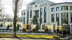 Посольство России в Молдавии. Архивное фото