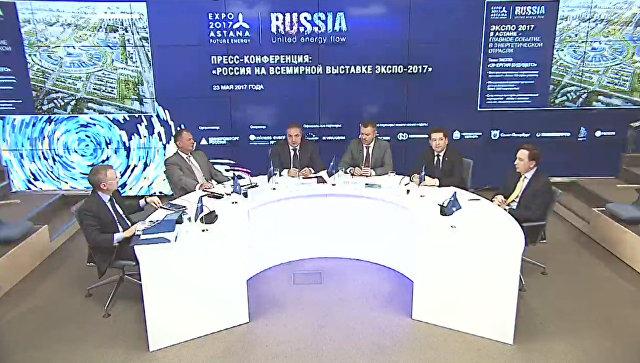 Каламанов: Участие  РФ в ЭКСПО-2017 обойдется бюджету в 200 миллионов рублей