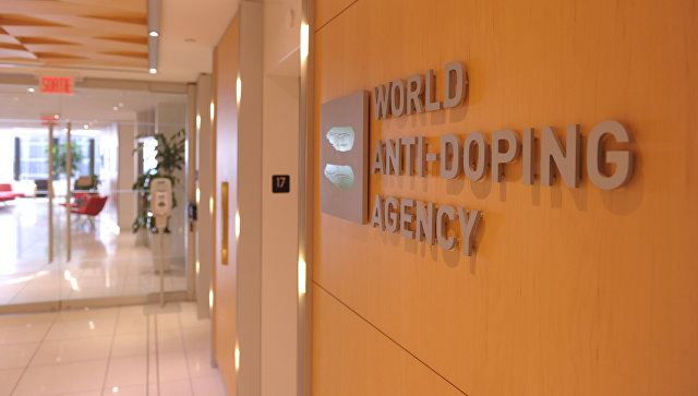 Офис Всемирного антидопингового агентства (WADA) в Монреале. Архивное фото