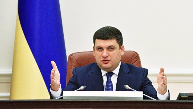 Гройсман уверен, что Украина не выживет без внешней финансовой поддержки