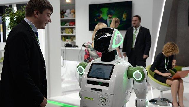 """Красный Крест: """"роботы-убийцы"""" должны быть под контролем"""