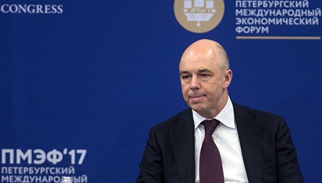 Силуанов: 2018 и2019 годы будут непростые