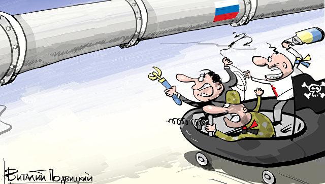 Абордаж по-украински