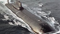Российская подводная лодка проекта 941 Акула. Архивное фото