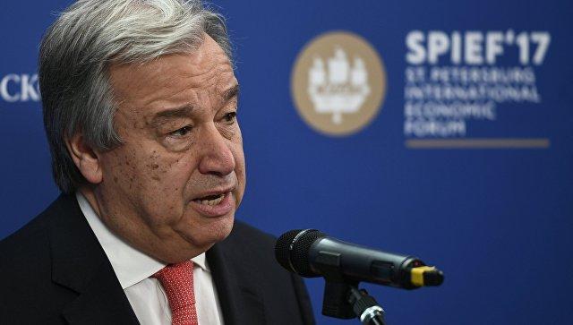 Лавров провел встречу с генеральным секретарем ООН Гутеррешем