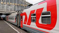 Поезд РЖД. Архивное фото