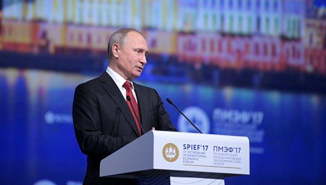 Самые яркие высказывания Путина на пленарном заседании ПМЭФ
