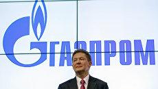 Председатель правления ПАО Газпром Алексей Миллер на Петербургском международном экономическом форуме 2017