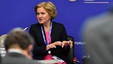 Ольга Голодец на Санкт-Петербургском международном экономическом форуме 2017