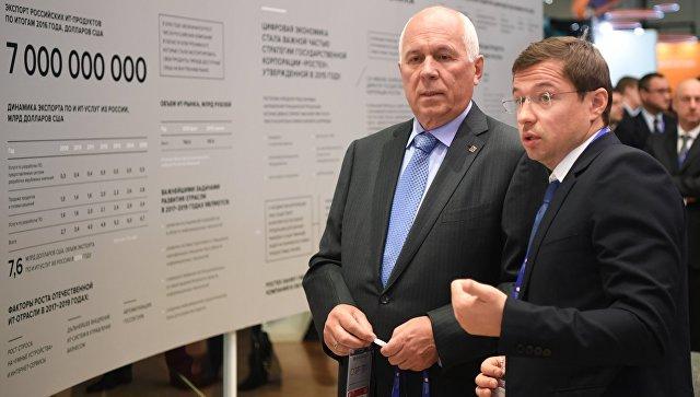 Ростех: Строительство газопровода «Север— Юг» вПакистане откладывается