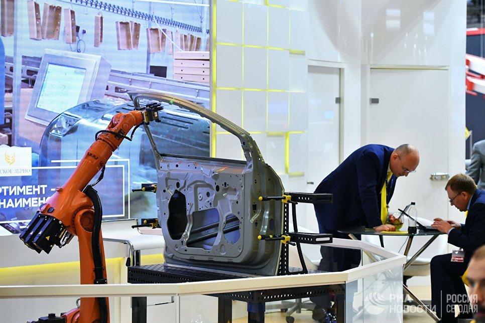 Стенд компании Ford на Санкт-Петербургском международном экономическом форуме 2017