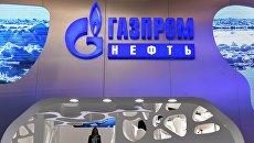 Логотип Газпром нефти. Архивное фото