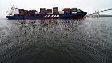 Контейнеровоз океанского класса Fesco Diomid. Архивное фото