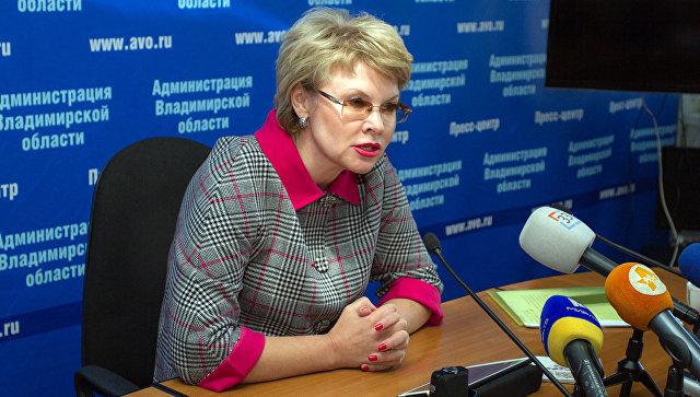 Воскресные новости на канале россия 1