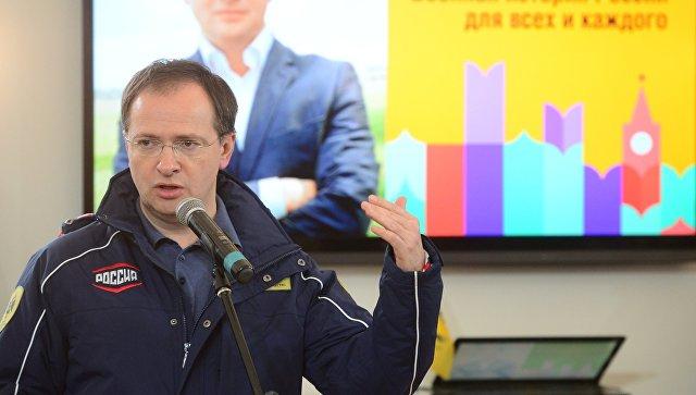 Министр культурыРФ Владимир Мединский представил новый учебник «Военная история России»