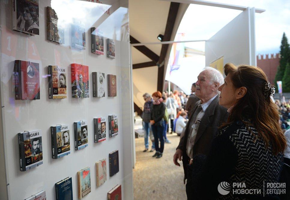 Посетители на книжном фестивале Красная площадь в Москве