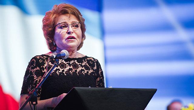 НаЛивадийском пленуме обсудят российский язык и иные задачи русского мира