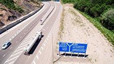 Участок федеральной автомобильной дороги М-4 Дон в Краснодарском крае