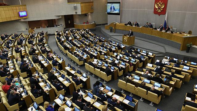 ВДуму внесен законодательный проект опереходе наюлианский календарь