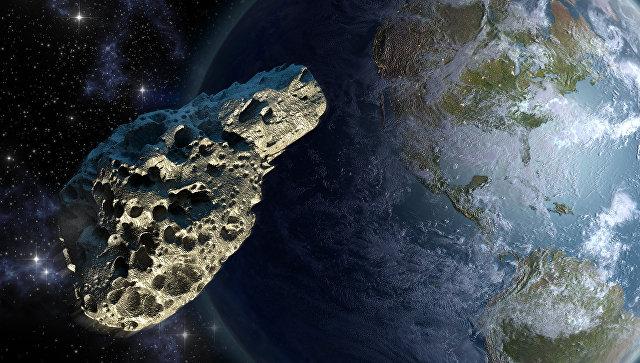 Ближайшие опасные астероиды сустанон-250 купить в кирове