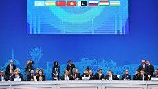 Саммит ШОС в Астане. 9 июня 2017