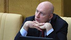 Михаил Старшинов на пленарном заседании Государственной Думы РФ
