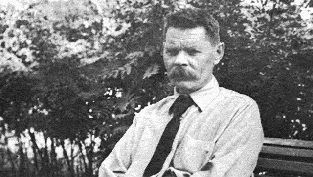 Русский писатель Максим Горький