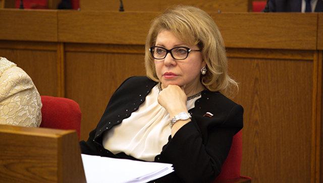 Депутат Государственной Думы Елена Панина. Архивное фото