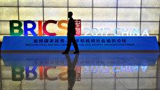 Стенд БРИКС 2017 в Китае