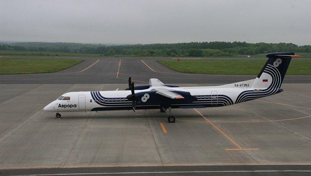 """""""Аврора"""" и China Express Airlines подписали соглашение о полетах по единым билетам"""