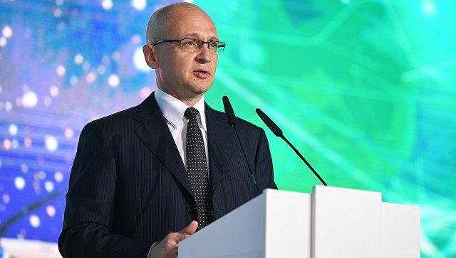 Сергея Кириенко на IX Международном форуме Атомэкспо в Москве