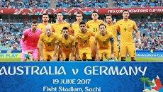 Футбол. Кубок конфедераций-2017. Матч Австралия - Германия