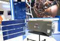 Российский радиолокационный спутник Обзор-Р в павильоне Роскосмоса на Международном авиасалоне Ле Бурже - 2017 во Франции