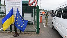 Контрольно-пропускной пункт на границы Украины с Польшей в 100 км от Львова