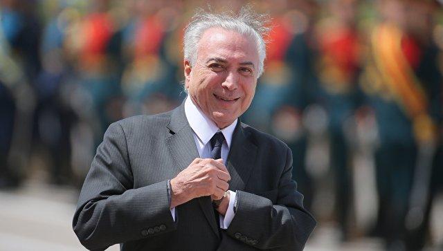 """СМИ: бразильский генпрокурор обвинил Темера в """"пассивной коррупции"""""""