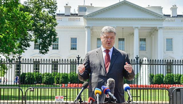 Президент Украины Петр Порошенко выступает перед журналистами после встречи с президентом США Дональдом Трампом. 20 июня 2017