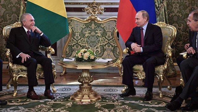 Бразильский МИД поведал осодержании будущих переговоров президентов Бразилии и РФ