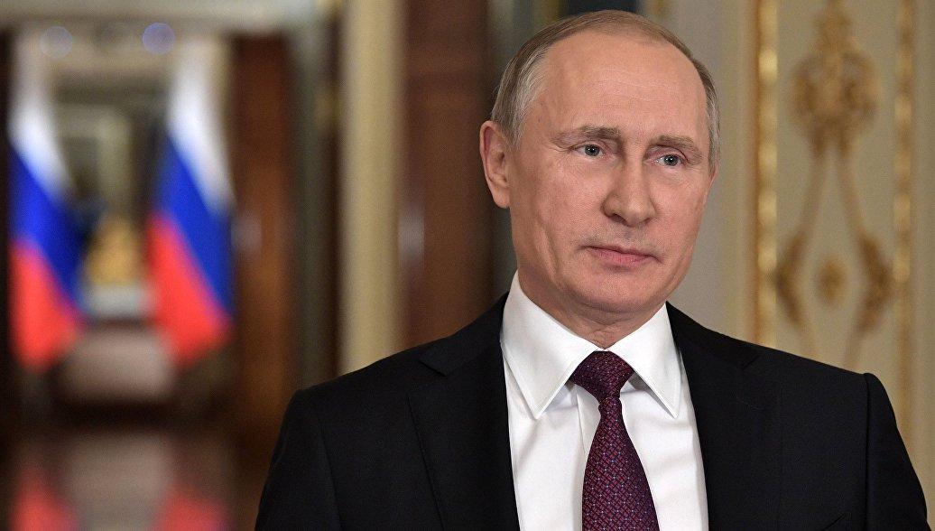 Президент РФ Владимир Путин во время обращения к выпускникам российских школ. 23 июня 2017
