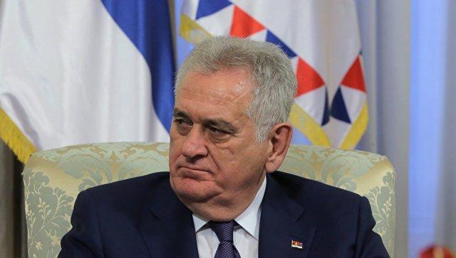 Экс-президент Сербии заявил о неизменности отношения страны к России