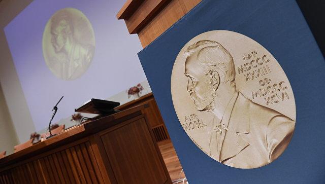Сумма Нобелевской премии увеличена на1 млн. шведских крон