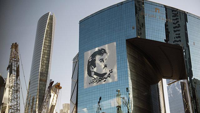 В Катаре назвали условия о прекращении поддержки терроризма необоснованными