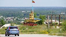 Станица Луганская в Донбассе. Архивное фото